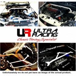 Barre Anti-Roulis 24mm Ultra Racing Avant Audi A3 8P (2003+)